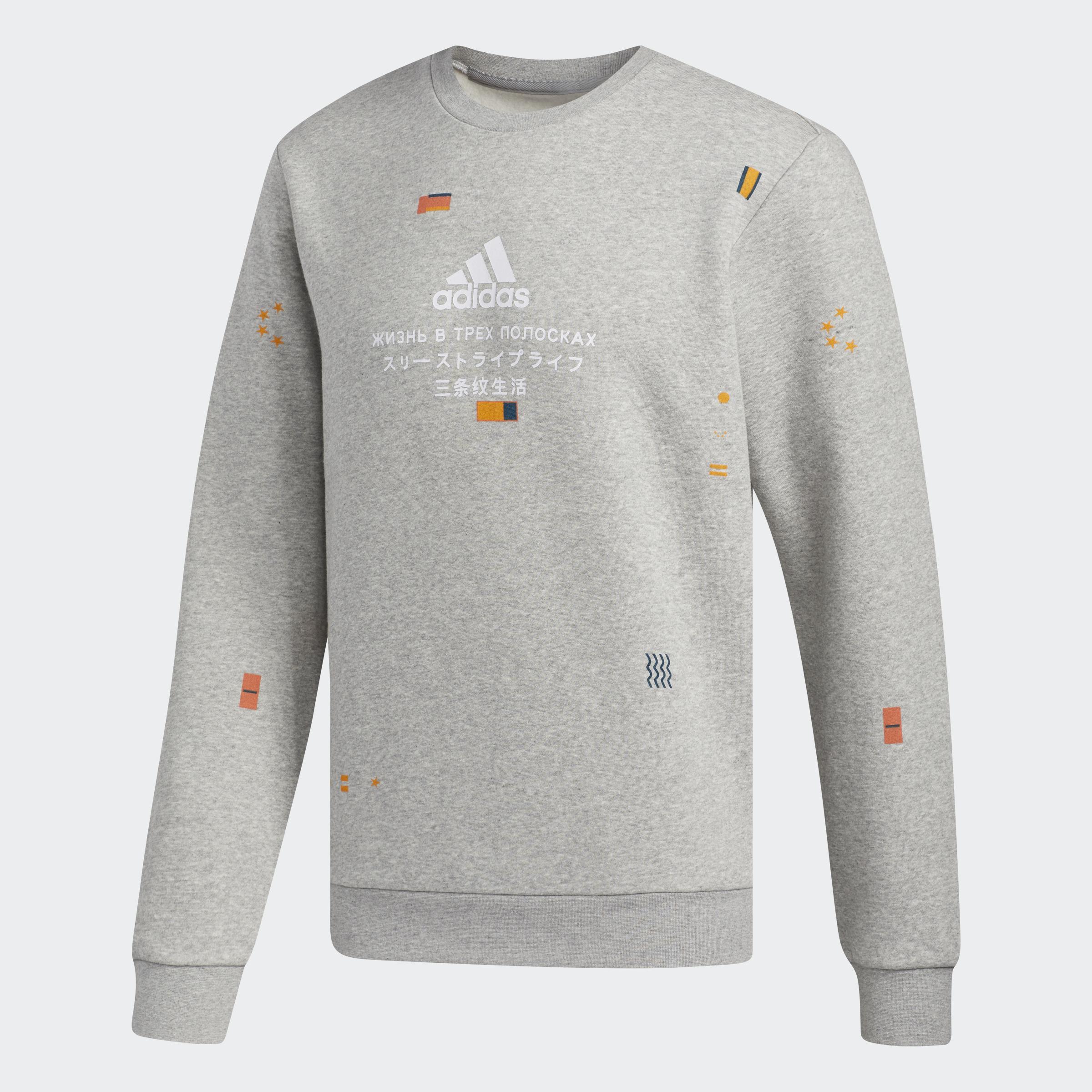 thumbnail 10 - adidas Global Citizens Crew Sweatshirt Men's Sweatshirts